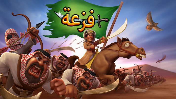 LAI-Global-Game-Services-Middle-East-Game-Market-Turkey-MENA-Arab-Arabic-Video-Game-Localization-Clash-of-Clans-Tribal-Rivals