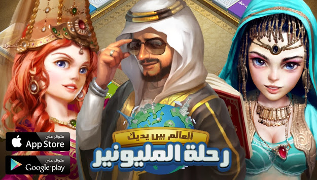 LAI-Global-Game-Services-Middle-East-Game-Market-Turkey-MENA-Arab-Turkey-Arabic-Turkish-Video-Game-Localization-Netmarbles